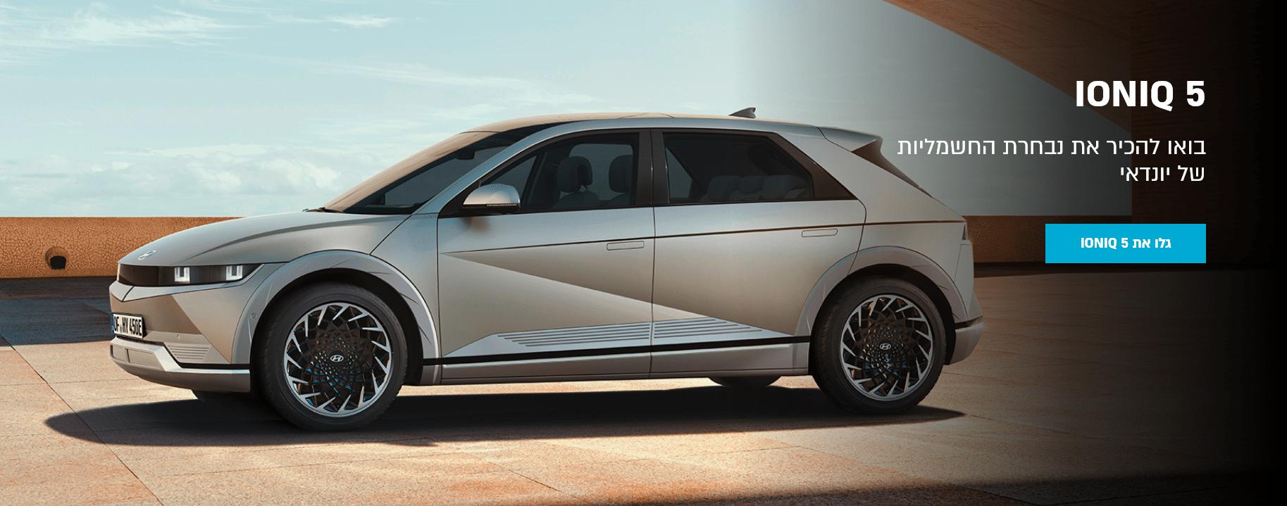 Hyundai-Electric-cars-HP